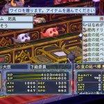 Скриншот Disgaea 4: A Promise Unforgotten – Изображение 222