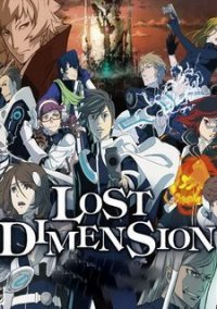 Обложка Lost Dimension