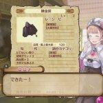 Скриншот Atelier Rorona: The Origin Story of the Alchemist of Arland – Изображение 57