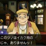 Скриншот Ace Attorney 5 – Изображение 13