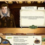 Скриншот Винодел