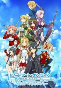Обложка Sword Art Online: Hollow Fragment