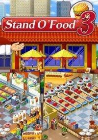 Обложка Stand O'Food 3