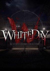 Обложка White Day