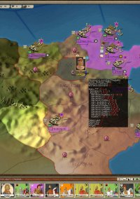 Обложка Birth of Rome