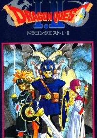 Обложка Dragon Quest 1+2