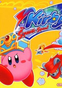 Обложка Kirby: Squeak Squad