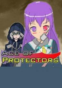 Обложка Ace of Protectors