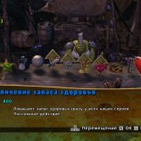 Скриншот Shrek Forever After: The Game