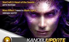 Kanobu.Update (14.11.12)