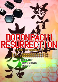 Обложка DoDonPachi Resurrection