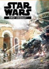 Обложка Star Wars: First Assault