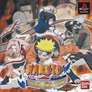Обложка Naruto: Shinobi no Sato no Jintori Kassen