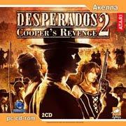 Обложка Desperados 2: Cooper's Revenge