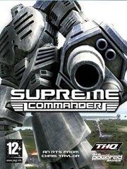 Обложка Supreme Commander