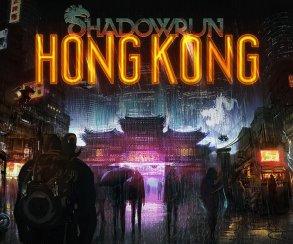 Shadowrun: Hong Kong поступила в продажу
