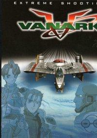 Обложка Vanark