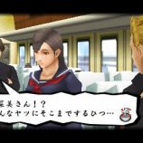 Скриншот Kenka Banchou 3: Zenkoku Seiha – Изображение 7