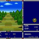 Скриншот SEGA Mega Drive Classic Collection Volume 3 – Изображение 5