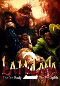 Обложка La-Mulana 2