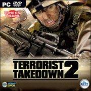 Обложка Terrorist Takedown 2