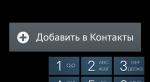 Горячее железо. Samsung GALAXY Mega 6.3 #2 - Изображение 2