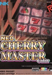 Обложка Neo Cherry Master Color