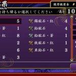 Скриншот Great Edo Blacksmith – Изображение 6