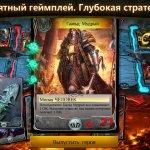 Скриншот Order & Chaos Duels – Изображение 15