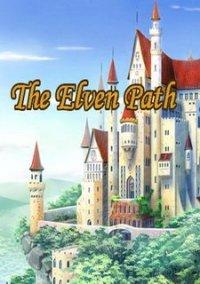 Обложка The Elven Path