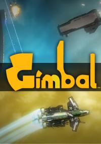 Обложка Gimbal