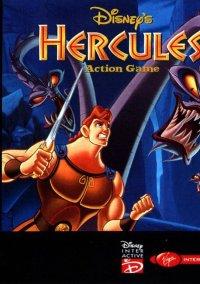 Обложка Disney's Hercules