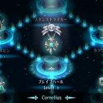 Скриншот Odin Sphere Leifthrasir – Изображение 11