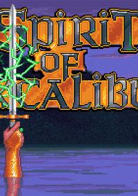 Обложка Spirit of Excalibur
