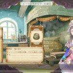Скриншот Atelier Totori: The Adventurer of Arland – Изображение 23