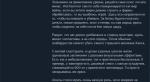Игра, а не сырая котлета: как игроки отнеслись к Total War: Warhammer - Изображение 7