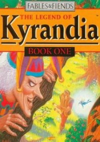 Обложка The Legend of Kyrandia