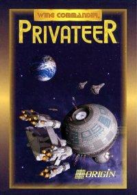 Обложка Wing Commander: Privateer