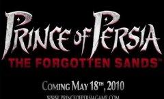 Prince of Persia: The Forgotten Sands. Дневники разработчиков