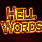 Обложка HellWords