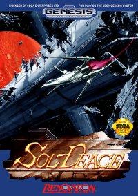 Обложка Sol-Deace