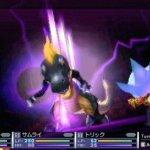 Скриншот 7th Dragon 2020 – Изображение 7