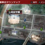 Скриншот Shin Megami Tensei: Persona 2 Innocent Sin