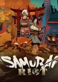 Обложка Samurai Riot