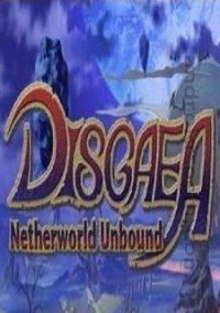 Обложка Disgaea: Netherworld Unbound