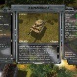 Скриншот 1944 Battle Of The Bulge