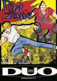 Обложка RiotZone