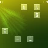 Скриншот Nuclien