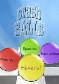 Обложка Crash Balls