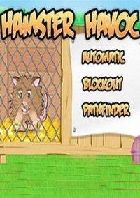 Обложка Hamster Havoc